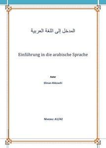 Einführung in die arabische Sprache