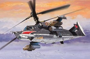 Revell 06648 - Kamov Hokum Hubschrauber easykit, Maßstab 1:100