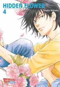 Hidden Flower 04