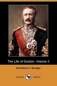 LIFE OF GORDON VOLUME II (DODO