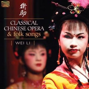 Classical Chinese Opera & Folk Songs