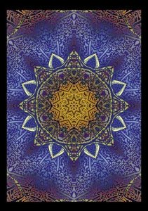 A Shamans Vision Starseed - Mandala Art (Stand-Up Mini Poster D
