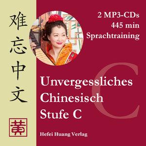 Unvergessliches Chinesisch, Stufe C. Sprachtraining