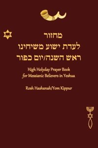 High Holyday Prayer Book for Messianic Believers in Yeshua, Rosh