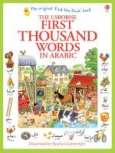 First Thousand Words in Arabic