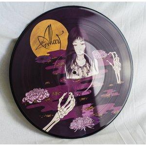 Kodama (Limited Picture Vinyl)