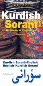 Kurdish (Sorani)-English / English-Kurdish (Sorani) Dictiona