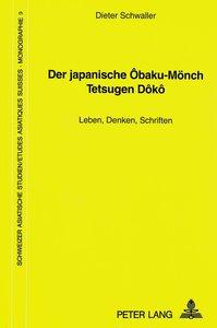 Der Japanische Obaku-Mönch Tetsugen Doko