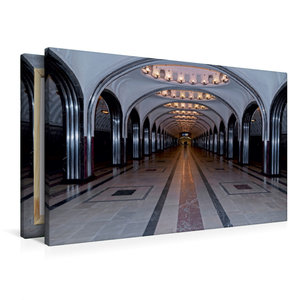 Premium Textil-Leinwand 90 cm x 60 cm quer Moskauer Metro, Metro