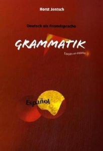 Deutsch als Fremdsprache, Grammatik