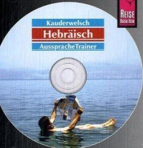 Hebräisch. Kauderwelsch Aussprache Trainer. CD
