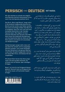 Persisch und Deutsch mit Maria, mit Audio-CD