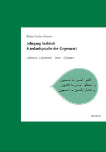 Lehrgang Arabisch. Standardsprache der Gegenwart