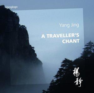 A Traveller\'s Chant