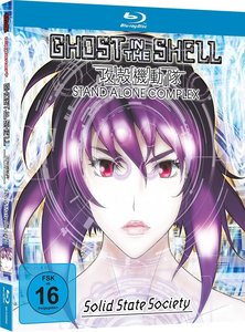 Ghost in the Shell SAC SSS (Mediabook)