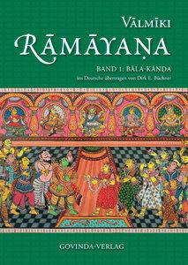 Bala-Kanda