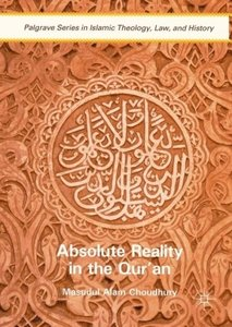 Absolute Reality in the Qur'an