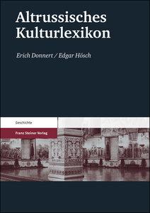 Altrussisches Kulturlexikon