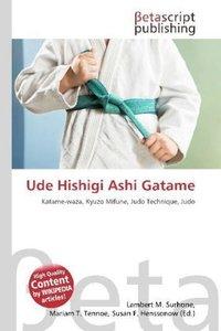 Ude Hishigi Ashi Gatame