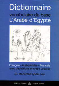 Dictionnaire, vocabulaire de base, l'arabe d'Egypte