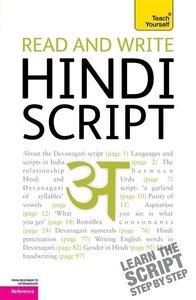 Teach Yourself Read and Write Hindi Script