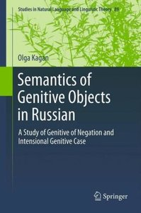 Semantics of Genitive Objects in Russian