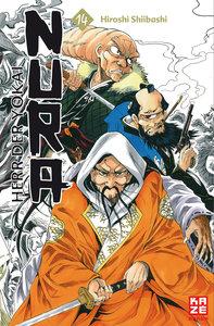 Nura - Herr der Yokai 14