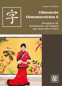 Chinesische Elementarzeichen 6