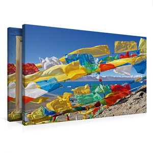 Premium Textil-Leinwand 75 cm x 50 cm quer Bunte Gebetsfahnen am