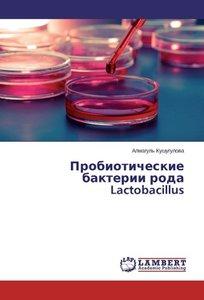 Probioticheskie bakterii roda Lactobacillus