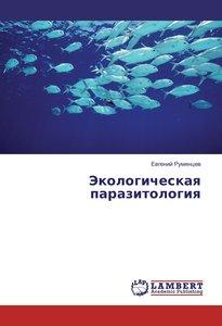 Jekologicheskaya parazitologiya