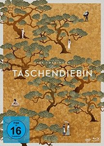 Die Taschendiebin. Sammleredition (2 Blu-rays, 3 DVDs + Fotobuch
