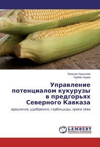 Upravlenie potencialom kukuruzy v predgor\'yah Severnogo Kavkaza