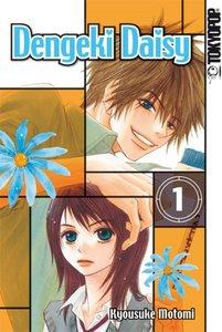 Dengeki Daisy 01
