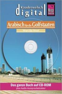 Arabisch für Golfstaaten. Kauderwelsch digital. CD-ROM für Windo