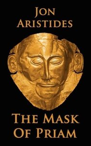 MASK OF PRIAM