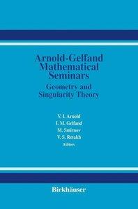 The Arnold-Gelfand Mathematical Seminars