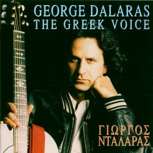 The Greek Voice