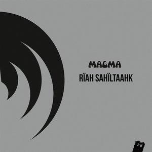 Riah Sahiltaahk
