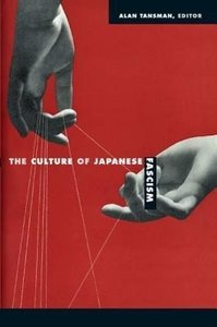 Culture of Japanese Fascism