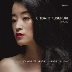 Six Moments Musicaux op.16/sonata In g minor,Op.