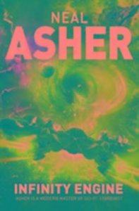 UNTITLED ASHER 3