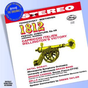 OUVERTÜRE 1812/CAPRICCIO ITALIEN/WELLINGTONS SIEG