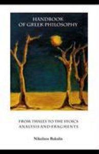 Handbook of Greek Philosophy