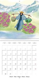 Asian Feelings & Green Bamboo (Wall Calendar 2015 300 × 300 mm S