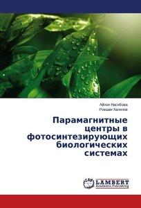 Paramagnitnye centry v fotosintezirujushhih biologicheskih siste