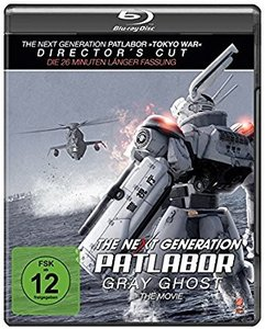 The Next Generation: Patlabor - Gray Ghost