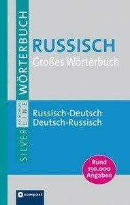 Compact. Großes Wörterbuch Russisch
