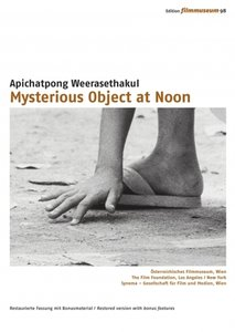 Mysterious Object at Noon. 2 DVDs