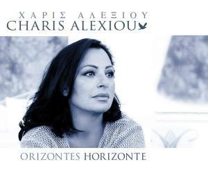 Orizontes-Horizonte